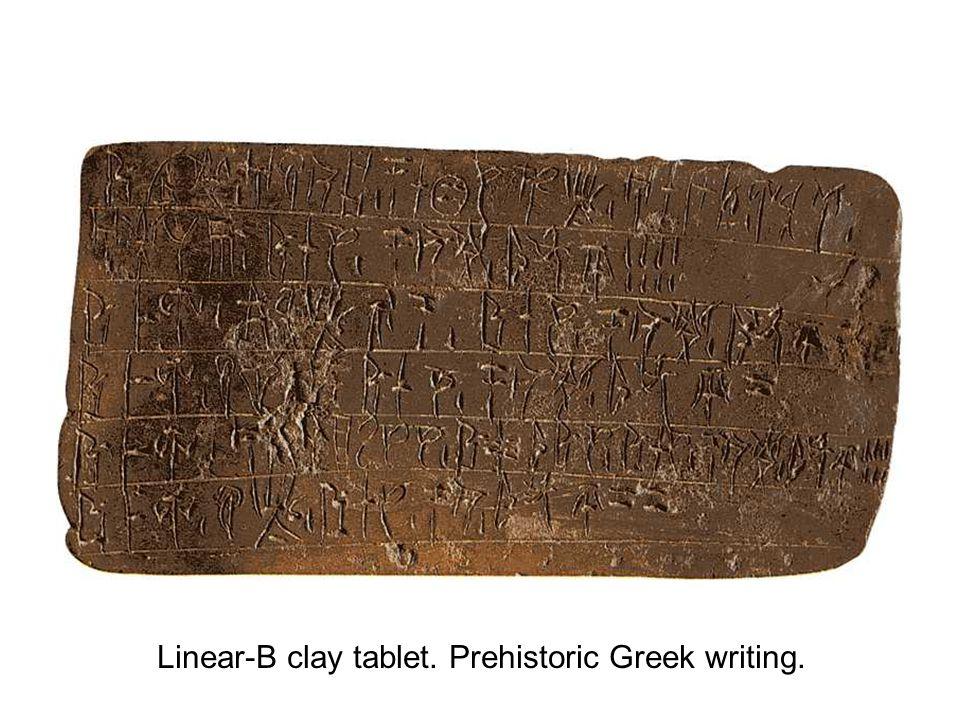 Linear-B clay tablet. Prehistoric Greek writing.