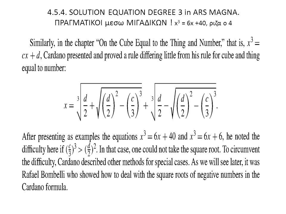 4.5.4. SOLUTION EQUATION DEGREE 3 in ARS MAGNA. ΠΡΑΓΜΑΤΙΚΟΙ μεσω ΜΙΓΑΔΙΚΩΝ ! x 3 = 6x +40, ριζα ο 4