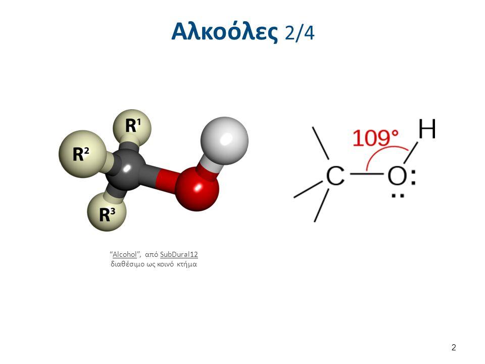 Χημικές ιδιότητες αλκοολών (3/6).. 13