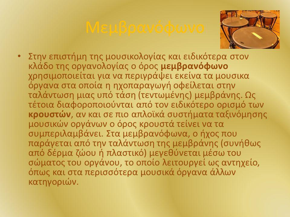 Ευχαριστούμε Ραφαέλλα Παφίτη Άννα-Μαρία Λοίζου Ε'2