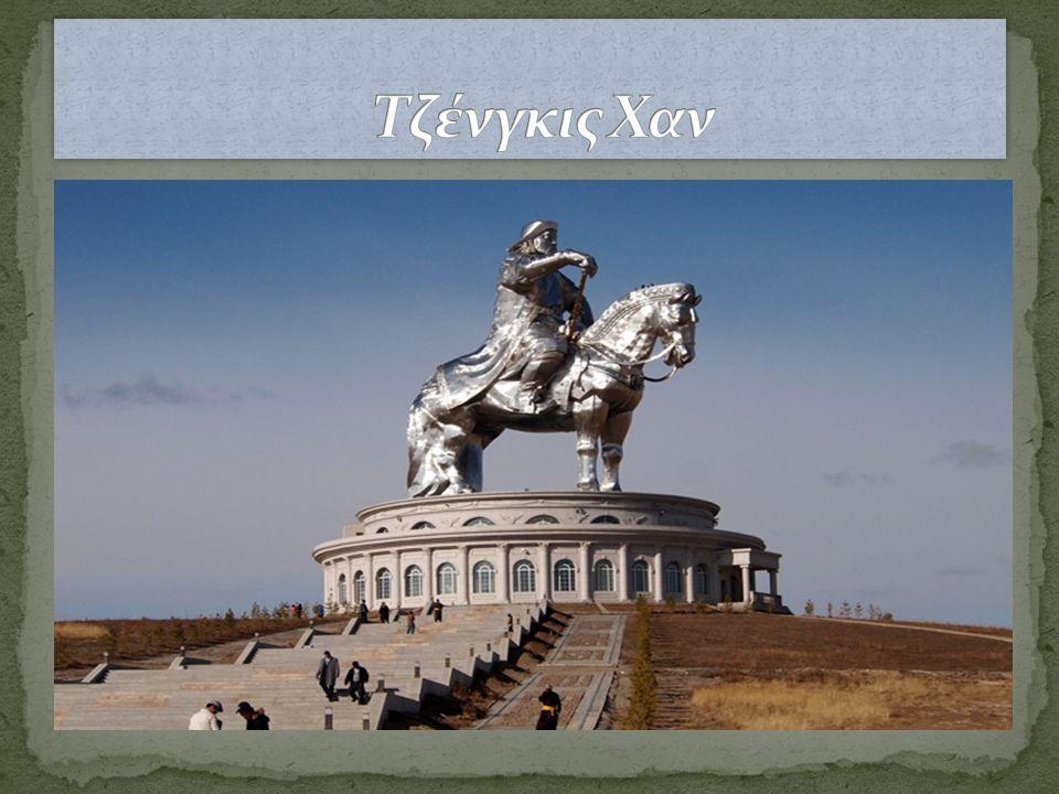  Ο Μογγόλος ηγέτης Τζένγκις Χαν κατάφερε να ενώσει όλες τις μογγολικές φυλές το 1206.