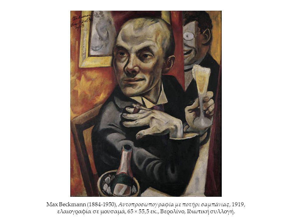 Max Beckmann (1884-1950), Αυτοπροσωπογραφία με ποτήρι σαμπάνιας, 1919, ελαιογραφία σε μουσαμά, 65 × 55,5 εκ., Βερολίνο, Ιδιωτική συλλογή.