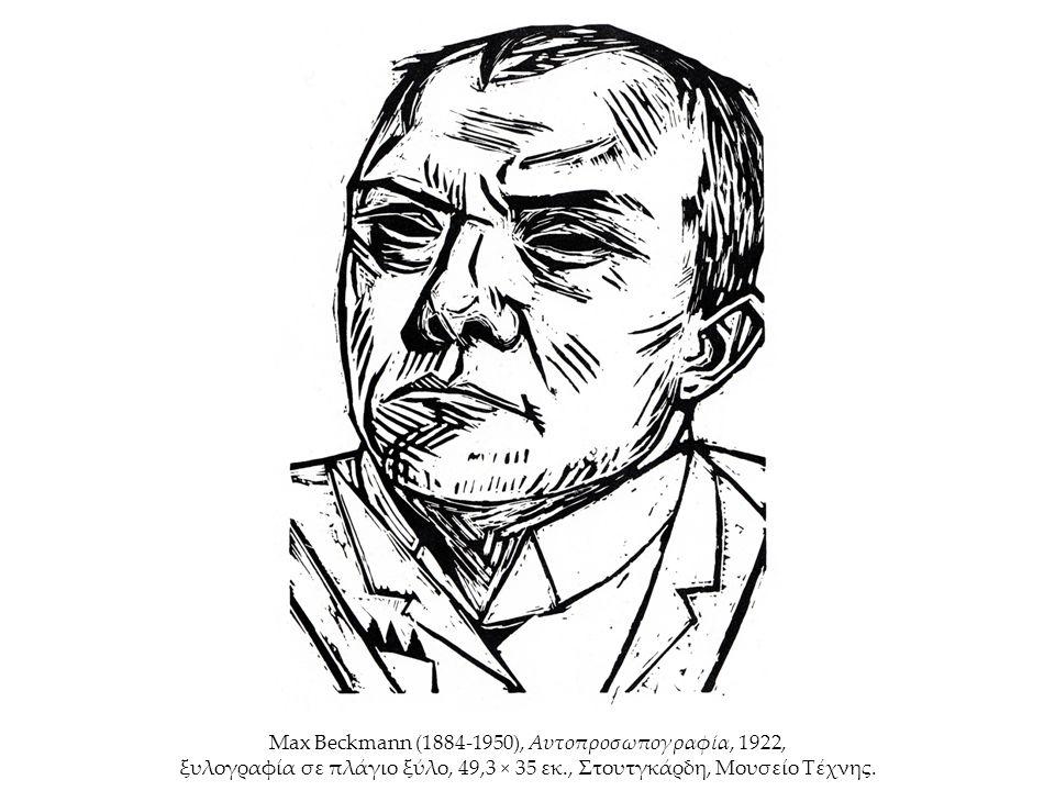 Max Beckmann (1884-1950), Αυτοπροσωπογραφία, 1922, ξυλογραφία σε πλάγιο ξύλο, 49,3 × 35 εκ., Στουτγκάρδη, Μουσείο Τέχνης.