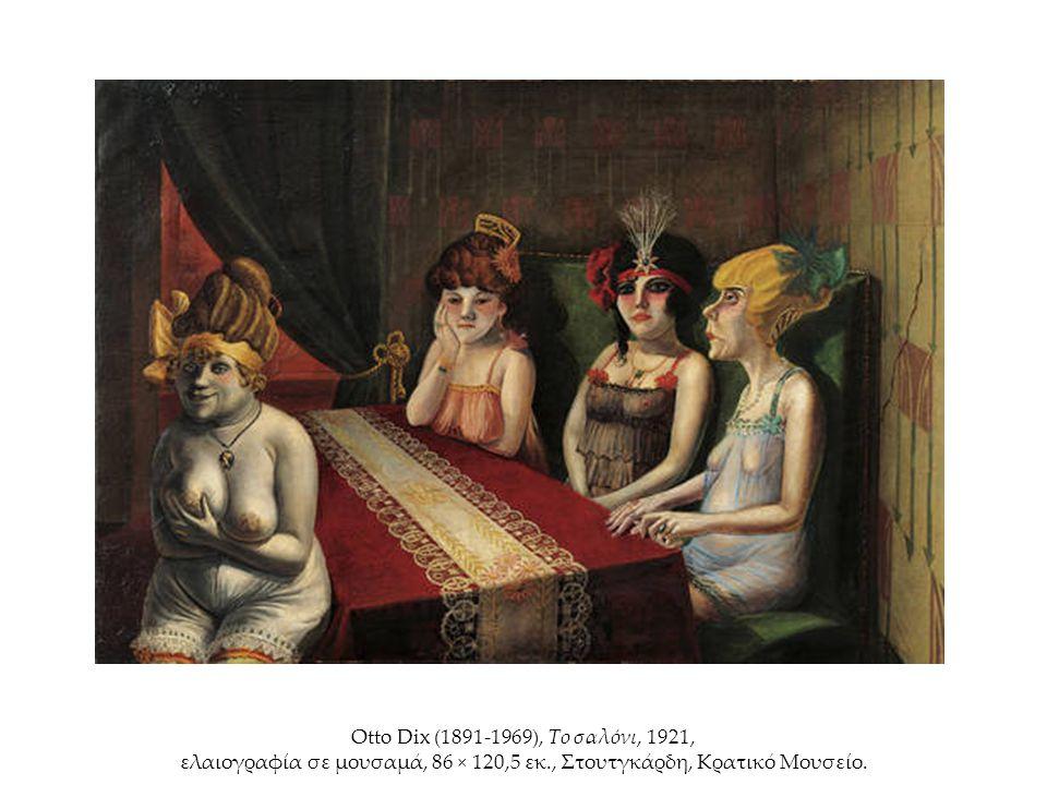 Otto Dix (1891-1969), Το σαλόνι, 1921, ελαιογραφία σε μουσαμά, 86 × 120,5 εκ., Στουτγκάρδη, Κρατικό Μουσείο.