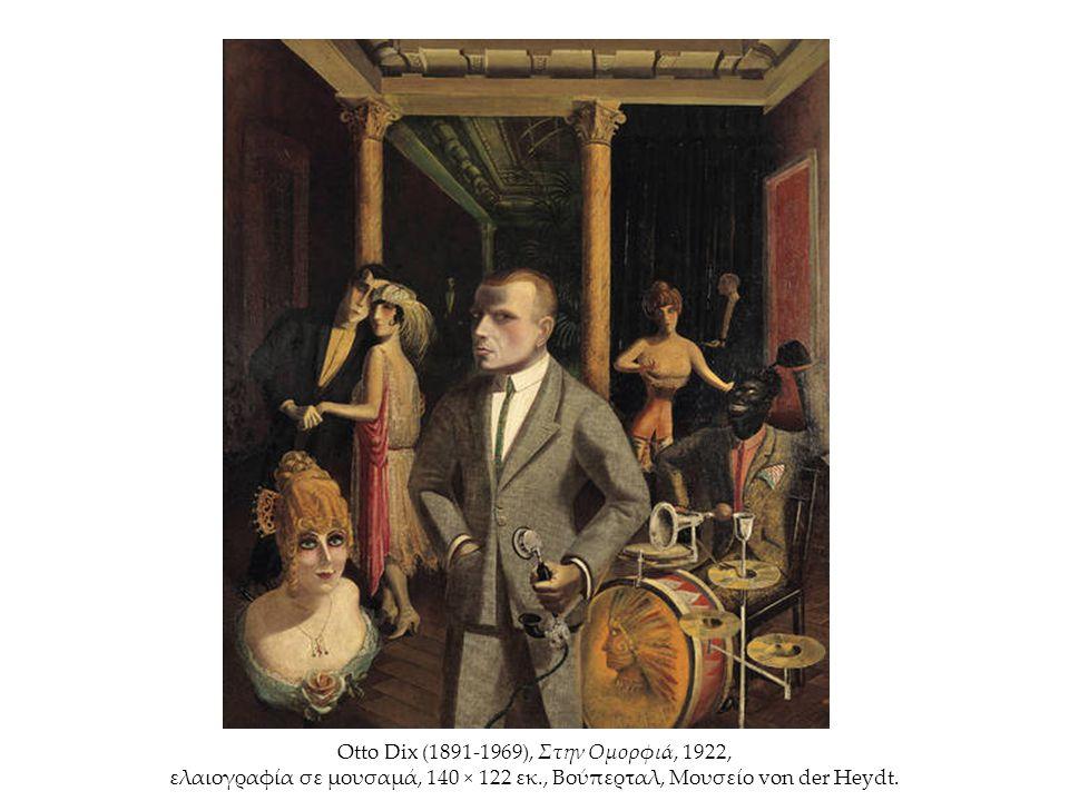 Otto Dix (1891-1969), Στην Ομορφιά, 1922, ελαιογραφία σε μουσαμά, 140 × 122 εκ., Βούπερταλ, Μουσείο von der Heydt.