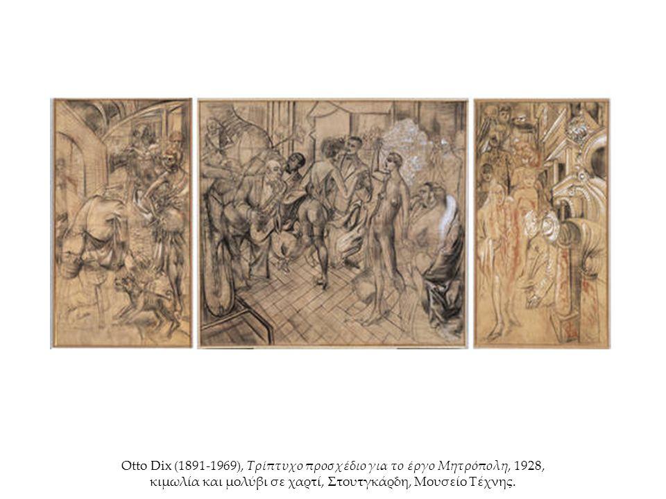 Otto Dix (1891-1969), Τρίπτυχο προσχέδιο για το έργο Μητρόπολη, 1928, κιμωλία και μολύβι σε χαρτί, Στουτγκάρδη, Μουσείο Τέχνης.