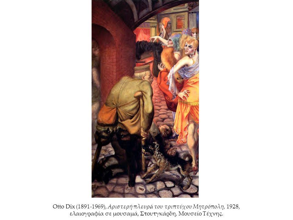 Otto Dix (1891-1969), Αριστερή πλευρά του τριπτύχου Μητρόπολη, 1928, ελαιογραφία σε μουσαμά, Στουτγκάρδη, Μουσείο Τέχνης.
