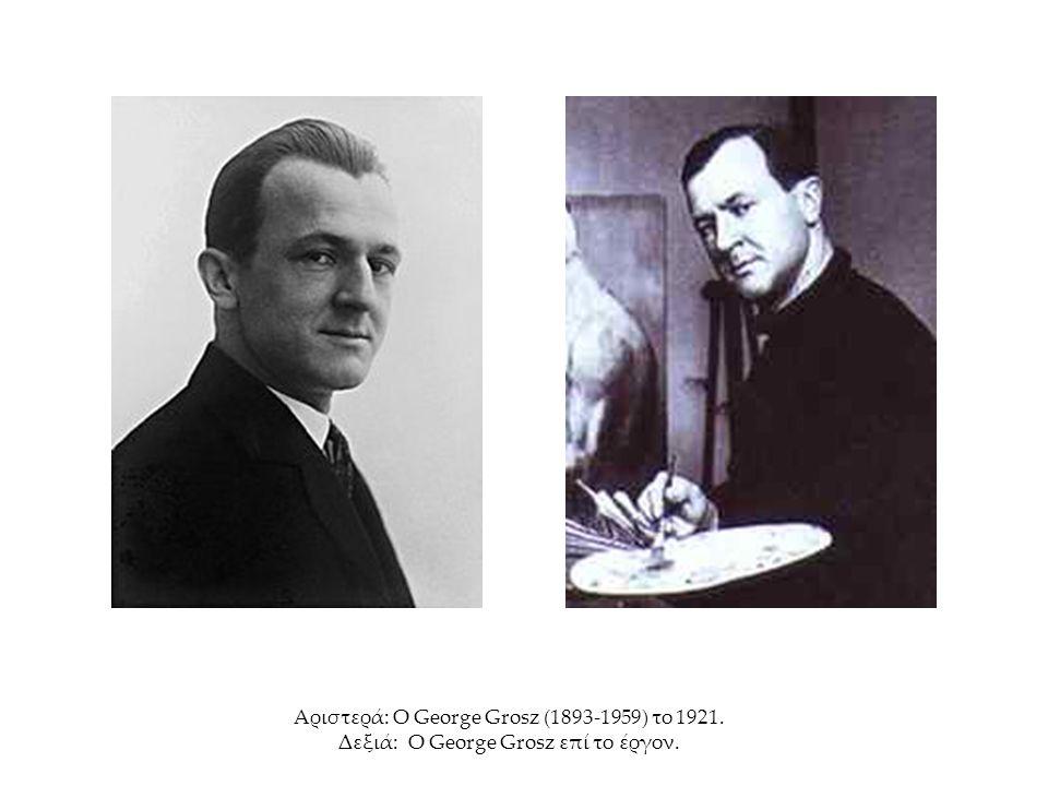 Αριστερά: Ο George Grosz (1893-1959) το 1921. Δεξιά: Ο George Grosz επί το έργον.