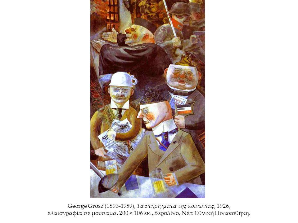 George Grosz (1893-1959), Τα στηρίγματα της κοινωνίας, 1926, ελαιογραφία σε μουσαμά, 200 × 106 εκ., Βερολίνο, Νέα Εθνική Πινακοθήκη.