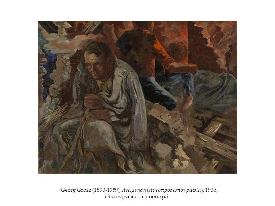 Georg Grosz (1893-1959), Ανάμνηση (Αυτοπροσωπογραφία), 1936, ελαιογραφία σε μουσαμά.