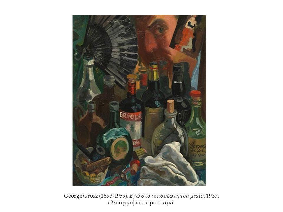 George Grosz (1893-1959), Εγώ στον καθρέφτη του μπαρ, 1937, ελαιογραφία σε μουσαμά.
