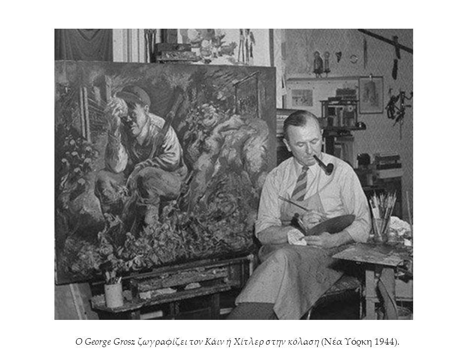 Ο George Grosz ζωγραφίζει τον Κάιν ή Χίτλερ στην κόλαση (Νέα Υόρκη 1944).