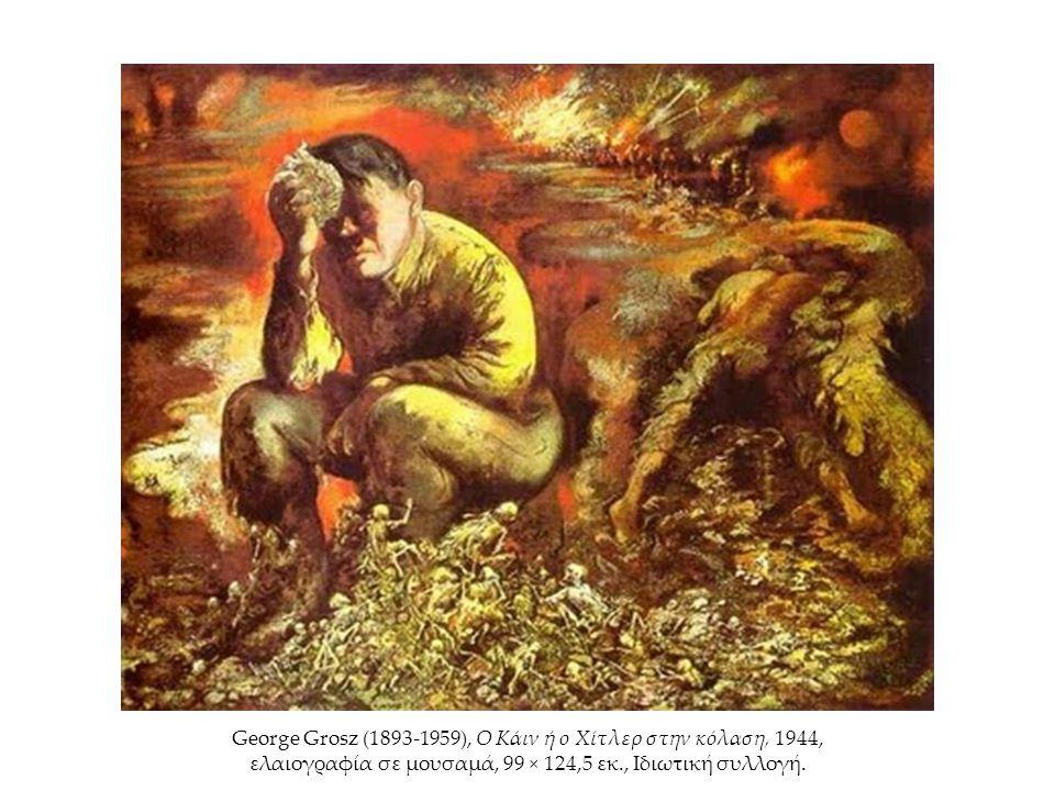 George Grosz (1893-1959), Ο Κάιν ή ο Χίτλερ στην κόλαση, 1944, ελαιογραφία σε μουσαμά, 99 × 124,5 εκ., Ιδιωτική συλλογή.