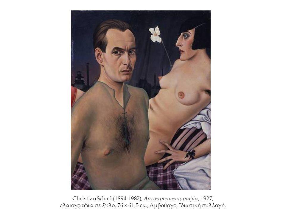 Christian Schad (1894-1982), Αυτοπροσωπογραφία, 1927, ελαιογραφία σε ξύλο, 76 × 61,5 εκ., Αμβούργο, Ιδιωτική συλλογή.