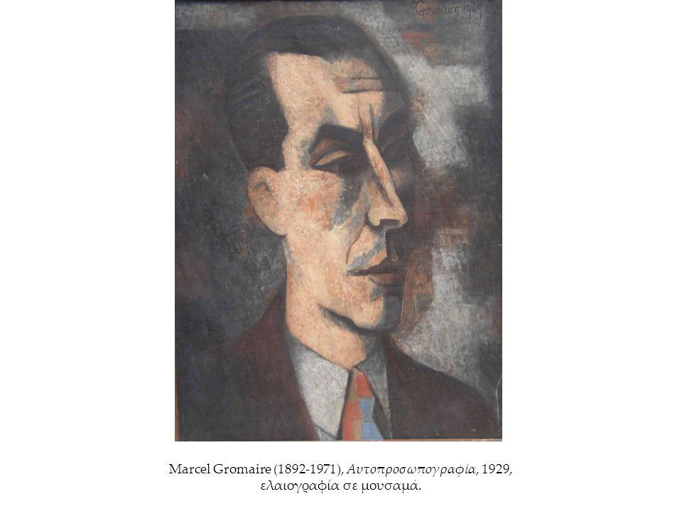 Marcel Gromaire (1892-1971), Αυτοπροσωπογραφία, 1929, ελαιογραφία σε μουσαμά.