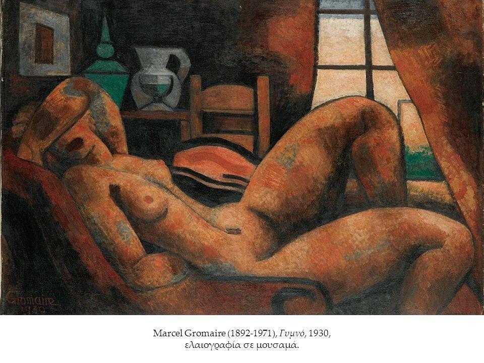 Marcel Gromaire (1892-1971), Γυμνό, 1930, ελαιογραφία σε μουσαμά.