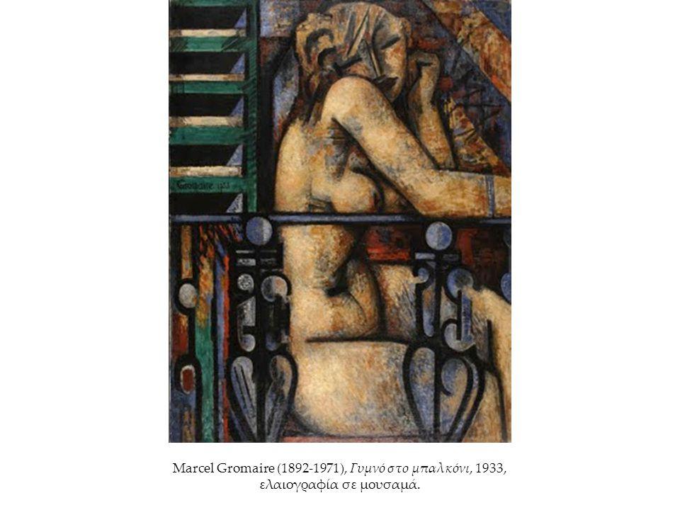 Marcel Gromaire (1892-1971), Γυμνό στο μπαλκόνι, 1933, ελαιογραφία σε μουσαμά.