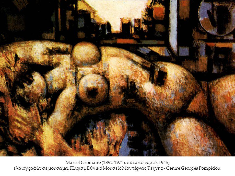 Marcel Gromaire (1892-1971), Κόκκινο γυμνό, 1945, ελαιογραφία σε μουσαμά, Παρίσι, Εθνικό Μουσείο Μοντέρνας Τέχνης - Centre Georges Pompidou.