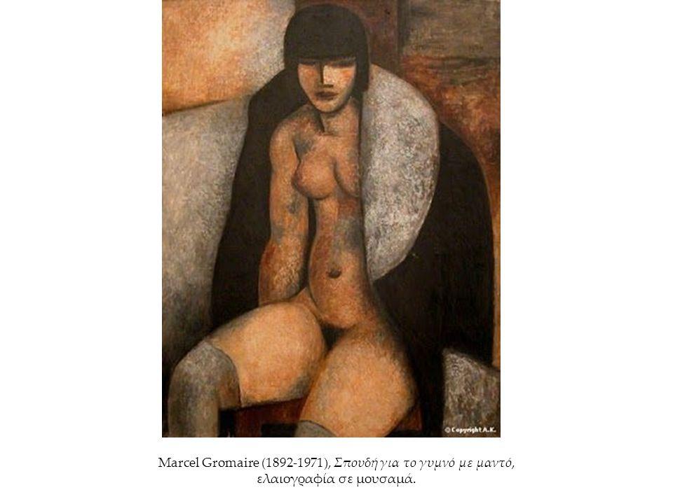 Marcel Gromaire (1892-1971), Σπουδή για το γυμνό με μαντό, ελαιογραφία σε μουσαμά.