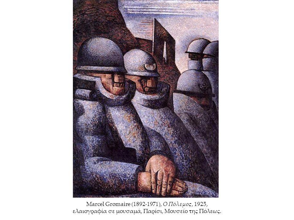 Marcel Gromaire (1892-1971), Ο Πόλεμος, 1925, ελαιογραφία σε μουσαμά, Παρίσι, Μουσείο της Πόλεως.