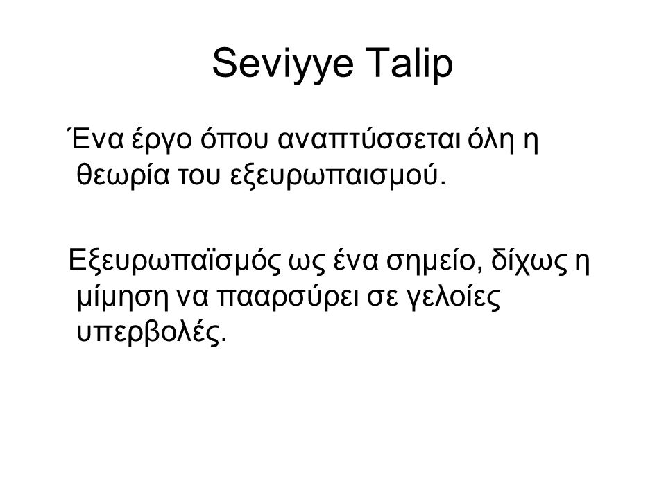 Seviyye Talip Ένα έργο όπου αναπτύσσεται όλη η θεωρία του εξευρωπαισμού. Εξευρωπαϊσμός ως ένα σημείο, δίχως η μίμηση να πααρσύρει σε γελοίες υπερβολές