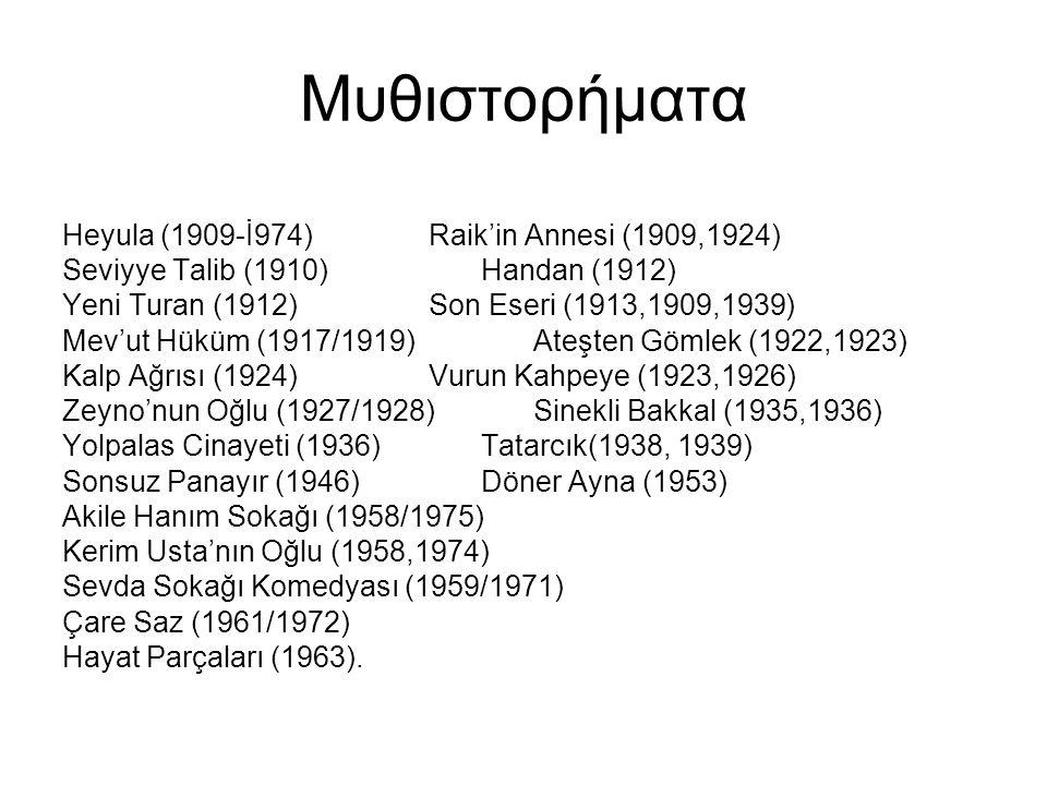 Mυθιστορήματα Heyula (1909-İ974) Raik'in Annesi (1909,1924) Seviyye Talib (1910) Handan (1912) Yeni Turan (1912) Son Eseri (1913,1909,1939) Mev'ut Hük
