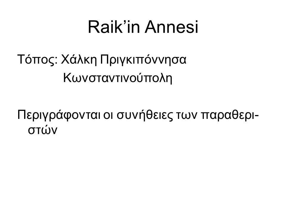 Raik'in Annesi Τόπος: Χάλκη Πριγκιπόννησα Κωνσταντινούπολη Περιγράφονται οι συνήθειες των παραθερι- στών