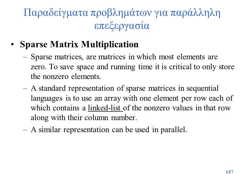 Παραδείγματα προβλημάτων για παράλληλη επεξεργασία Sparse Matrix Multiplication –Sparse matrices, are matrices in which most elements are zero. To sav