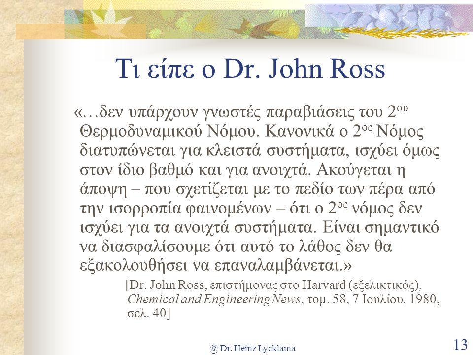 @ Dr. Heinz Lycklama 13 Τι είπε ο Dr. John Ross «…δεν υπάρχουν γνωστές παραβιάσεις του 2 ου Θερμοδυναμικού Νόμου. Κανονικά ο 2 ος Νόμος διατυπώνεται γ