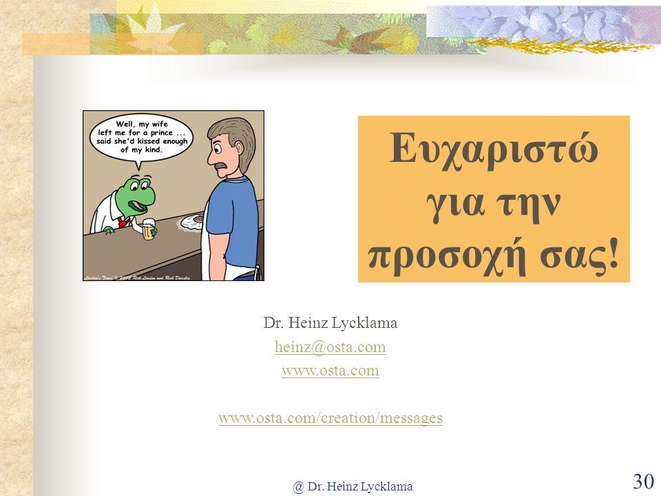 @ Dr. Heinz Lycklama 30 Ευχαριστώ για την προσοχή σας! Dr. Heinz Lycklama heinz@osta.com www.osta.com www.osta.com/creation/messages