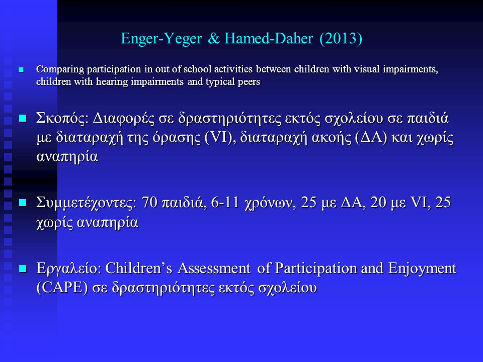 Enger-Yeger & Hamed-Daher (2013) n Comparing participation in out of school activities between children with visual impairments, children with hearing