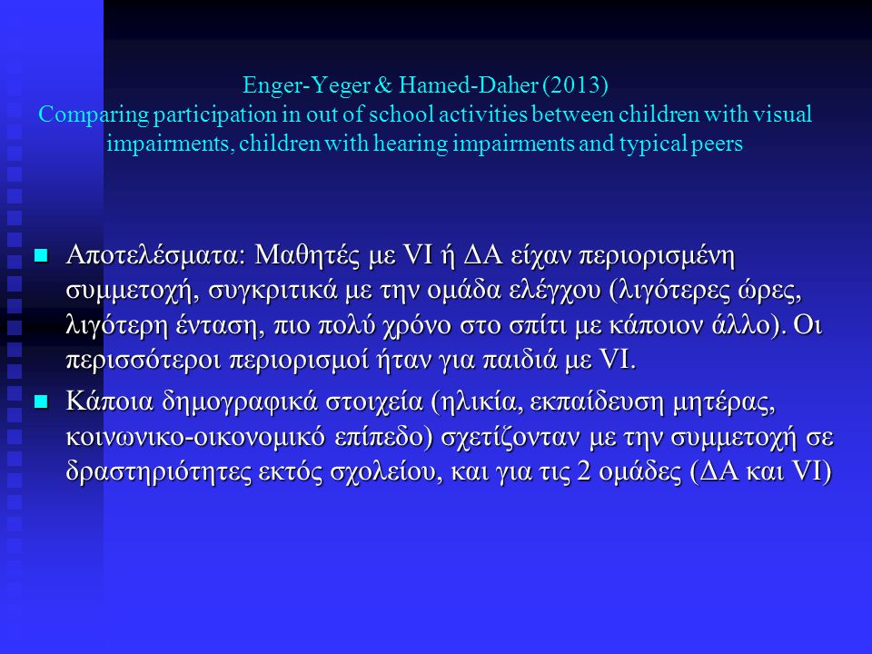 Enger-Yeger & Hamed-Daher (2013) Comparing participation in out of school activities between children with visual impairments, children with hearing i