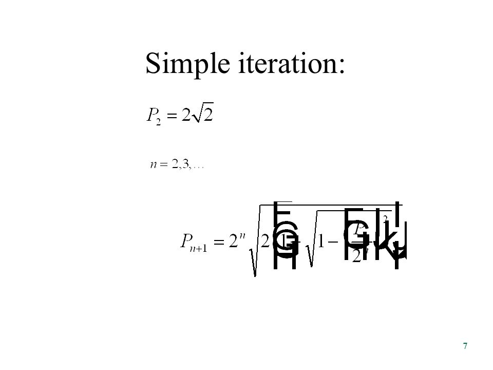 Algorithm areas of numerical analysis Linear Equations Nonlinear equations - single and systems Optimization Data Fitting - interpolation and approximation Integration Differential Equations - ordinary and partial 17
