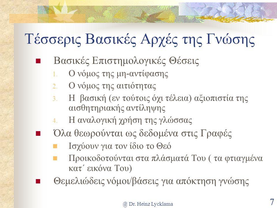 @ Dr. Heinz Lycklama 7 Τέσσερις Βασικές Αρχές της Γνώσης Βασικές Επιστημολογικές Θέσεις 1.