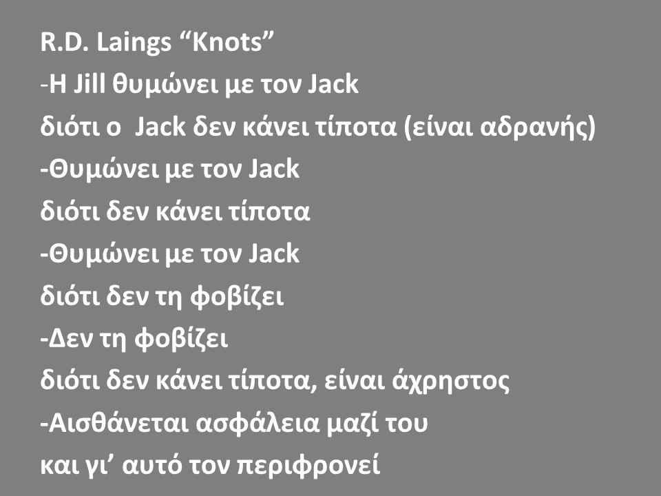 "R.D. Laings ""Knots"" -H Jill θυμώνει με τον Jack διότι ο Jack δεν κάνει τίποτα (είναι αδρανής) -Θυμώνει με τον Jack διότι δεν κάνει τίποτα -Θυμώνει με"