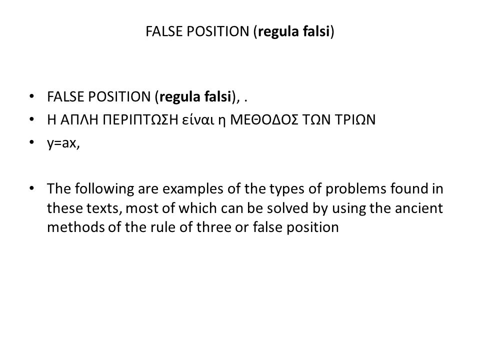 FALSE POSITION (regula falsi) FALSE POSITION (regula falsi),.