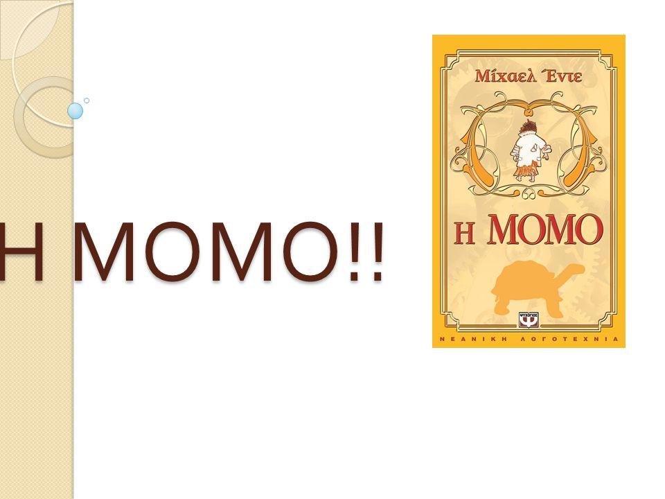 Η Μόμο είναι ένα ορφανό, αλλά έξυπνο κορίτσι.
