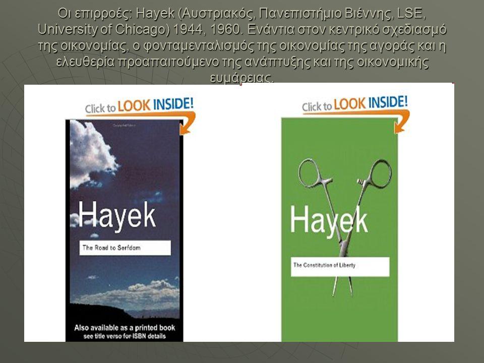 Οι επιρροές: Hayek (Αυστριακός, Πανεπιστήμιο Βιέννης, LSE, University of Chicago) 1944, 1960. Ενάντια στον κεντρικό σχεδιασμό της οικονομίας, ο φονταμ