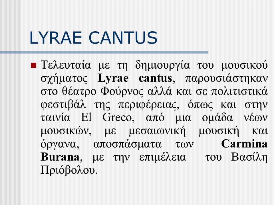LYRAE CANTUS Τελευταία με τη δημιουργία του μουσικού σχήματος Lyrae cantus, παρουσιάστηκαν στο θέατρο Φούρνος αλλά και σε πολιτιστικά φεστιβάλ της περ