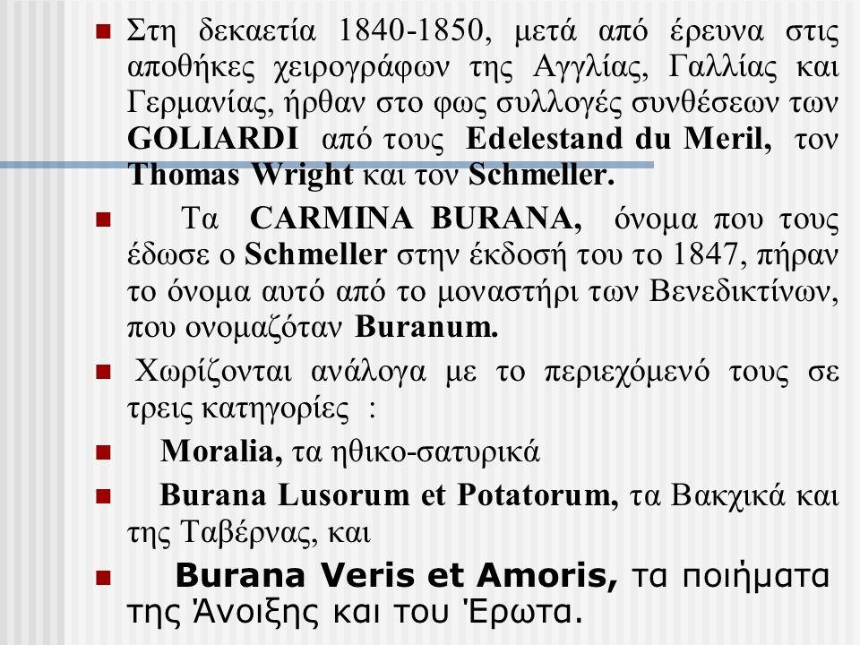 Στη δεκαετία 1840-1850, μετά από έρευνα στις αποθήκες χειρογράφων της Αγγλίας, Γαλλίας και Γερμανίας, ήρθαν στο φως συλλογές συνθέσεων των GOLIARDI απ