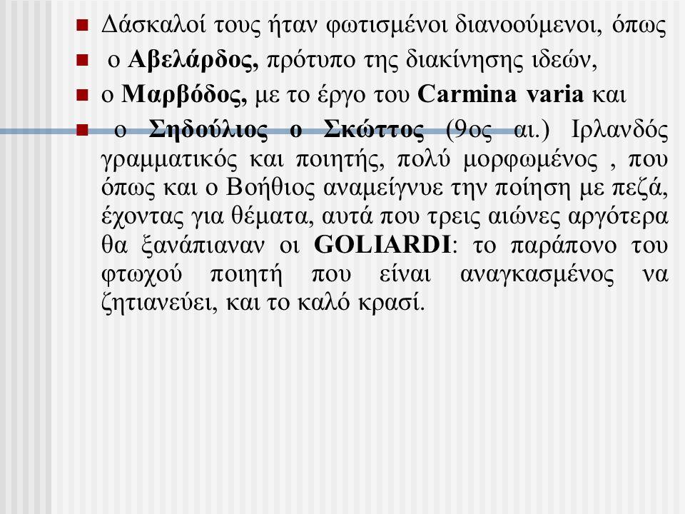 Δάσκαλοί τους ήταν φωτισμένοι διανοούμενοι, όπως ο Αβελάρδος, πρότυπο της διακίνησης ιδεών, ο Μαρβόδος, με το έργο του Carmina varia και ο Σηδούλιος ο