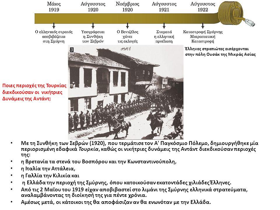 Με τη Συνθήκη των Σεβρών (1920), που τερμάτισε τον Α' Παγκόσμιο Πόλεμο, δημιουργήθηκε μία περιορισμένη εδαφικά Τουρκία, καθώς οι νικήτριες δυνάμεις τη