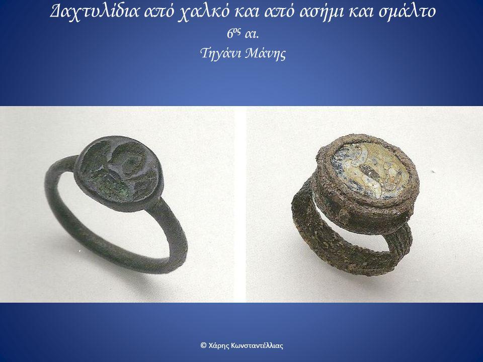 Δαχτυλίδια από χαλκό και από ασήμι και σμάλτο 6 ος αι. Τηγάνι Μάνης © Χάρης Κωνσταντέλλιας