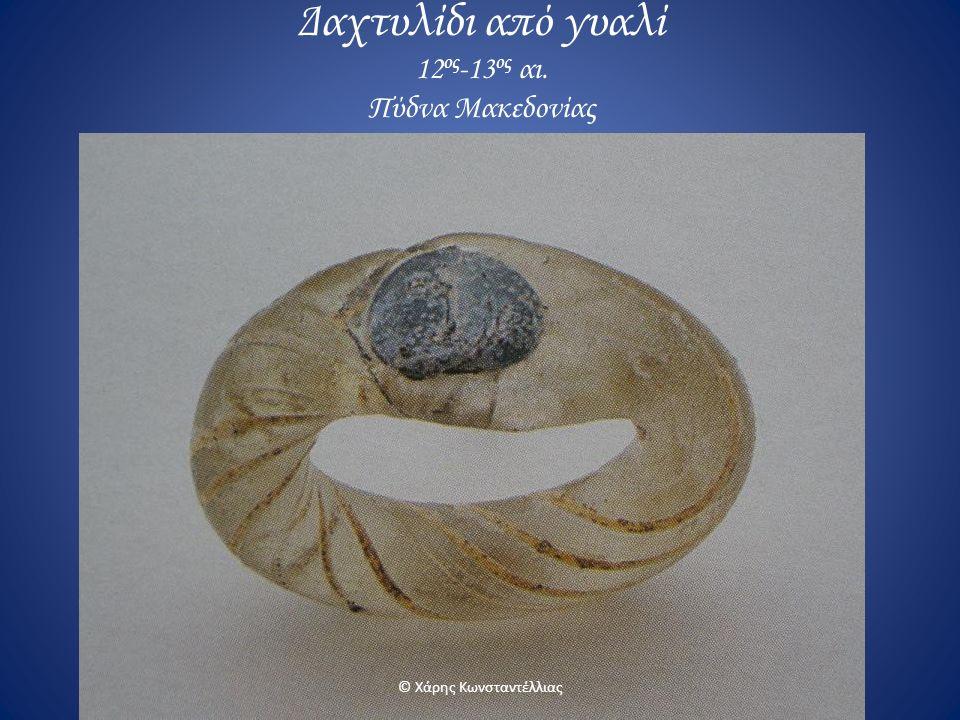 Δαχτυλίδι από γυαλί 12 ος -13 ος αι. Πύδνα Μακεδονίας © Χάρης Κωνσταντέλλιας