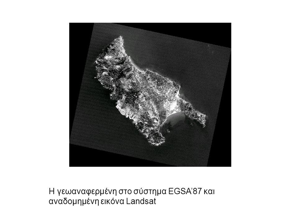 Η γεωαναφερμένη στο σύστημα EGSA'87 και αναδομημένη εικόνα Landsat
