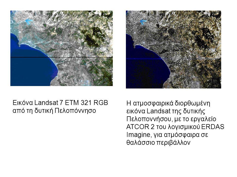 Εικόνα Landsat 7 ΕTM 321 RGB από τη δυτική Πελοπόννησο Η ατμοσφαιρικά διορθωμένη εικόνα Landsat της δυτικής Πελοποννήσου, με το εργαλείο ATCOR 2 του λογισμικού ERDAS Imagine, για ατμόσφαιρα σε θαλάσσιο περιβάλλον