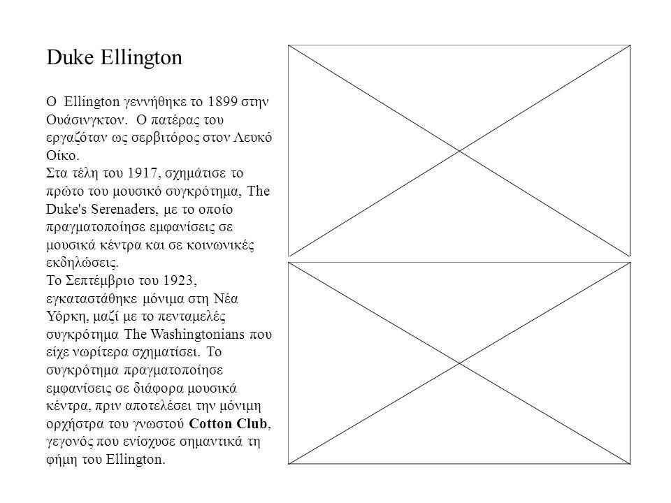 Duke Ellington Ο Ellington γεννήθηκε το 1899 στην Ουάσινγκτον.