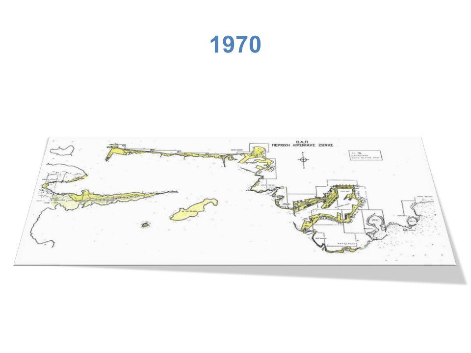 1970 -1985 Κατασκευή του προβλήτα II της ΝΕΖ Περάματος (1971-74) Κατασκευή του προβλήτα I & VI στο Ν.