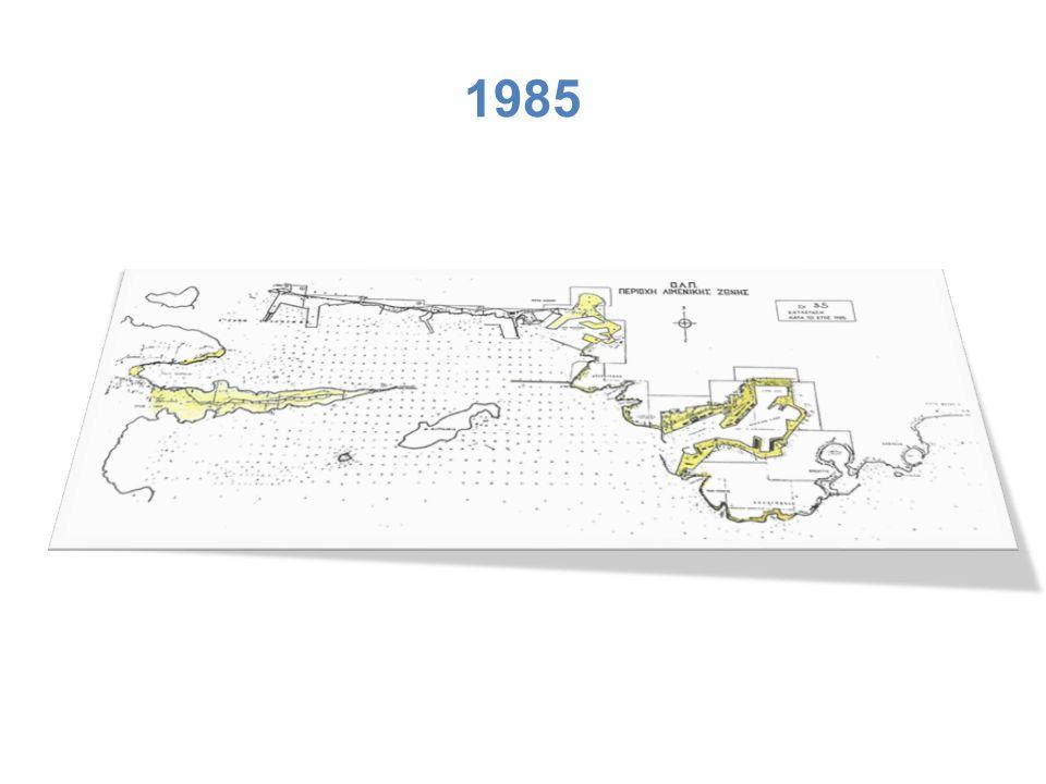 1985-2006 Κατασκευή του προβλήτα II του Σταθμού διακίνησης Εμπορευματοκιβωτίων (Container Terminal) ΕΛ.