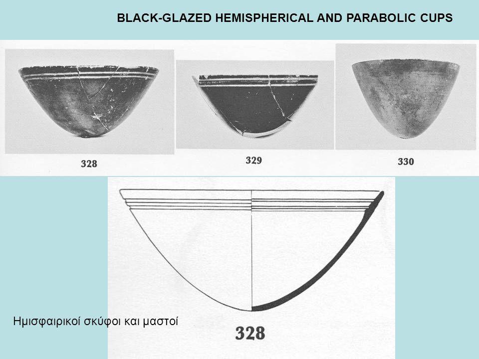 BLACK-GLAZED HEMISPHERICAL AND PARABOLIC CUPS Ημισφαιρικοί σκύφοι και μαστοί